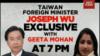 """印媒专访台湾外长 中国抗议该媒体违反""""一中""""原则"""