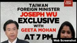 今日印度電視台播放的專訪台灣外長吳釗燮的宣傳片。 (圖片來源:台灣外交部推特)