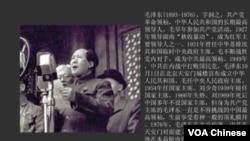 毛泽东(1893-1976),1949年10月1日在北京天安门宣布成立中华人民共和国,从此至死一直是中华人民共和国最高领袖