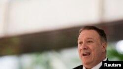 Ngoại trưởng Hoa Kỳ Mike Pompeo (ảnh tư liệu)