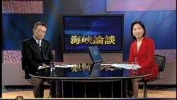 从刘姗姗案看台湾的外交与人权(2)