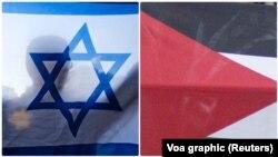 Izraelska i palestinska zastava (Foto: Reuters)