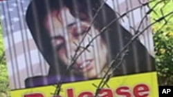 ڈاکٹر عافیہ کی رہائی کیلیے کراچی میں ہزاروں افراد کا مظاہرہ