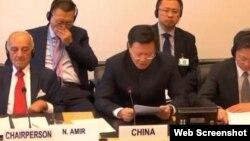 Đại sứ Trung Quốc tại Liên Hiệp Quốc-ông Mã Triêu Húc.