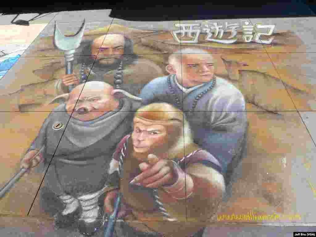 华人画家单小雷以西游记赢得立体效果奖(美国之音国符拍摄)