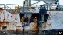 Tàu nước ngoài đánh cá bất hợp pháp tại khu vực Nam Đại Dương, ngoài khơi New Zealand.