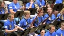 Молодежный оркестр Евросоюза