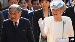 Sarkin Sarakunan Japan Akihito da Sarauniyarsa Michiko