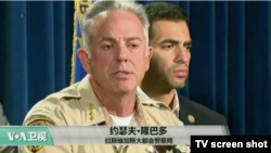 VOA连线:警方调查拉斯维加斯枪击案枪手身份