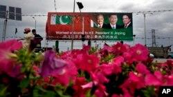 巴基斯坦街道上歡迎習近平的公告牌上有中國主席習近平、巴基斯坦總統馬姆努恩·侯賽因和總理謝里夫的肖像。
