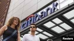 Citibank es uno de los bancos estadounidenses que pagarán la millonaria multa.