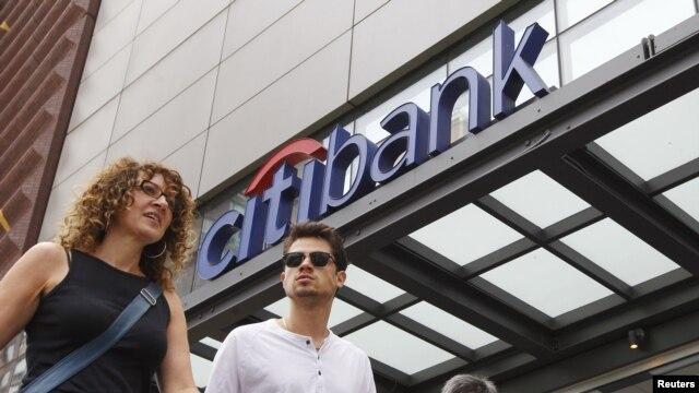 Filijala Sitibanke u Njujorku