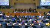 유엔총회 1위원회, 북한 관련 결의 3건 채택