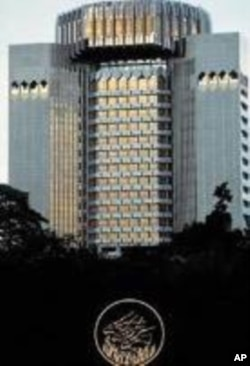 Bank of Central States Yaounde