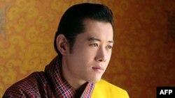 Vua Jigme Khesar Namgyel Wangchuck của Bhutan
