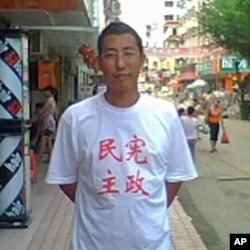 由自由撰稿人、《零八宪章》第一批签署人郭永丰(资料照片)