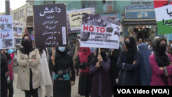 Partai solidaritas Afghanistan dalam sebuah demonstrasi menentang ISIS di Kabul (Foto: dok).
