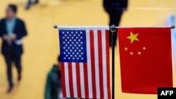Američka i kineska zastava