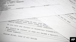 Terjemahan dalam bahasa Inggris salah satu dokumen formulir pendaftaran untuk bergabung dengan kelompok Al-Qaida pimpinan Osama bin Laden yang dirilis di Washington, Rabu (20/5).