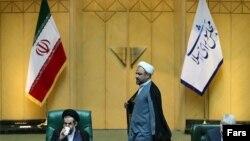 مجلس شورای اسلامی - یکشنبه ۱۶ فروردین ۱۳۹۴