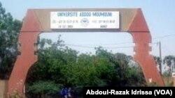 L'entrée de l'université à Niamey, le 4 septembre 2019. (VOA/Abdoul-Razak Idrissa)