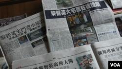 港媒纷纷报道黎智英住宅遇袭事件(美国之音图片)
