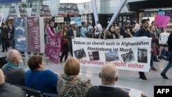 مظاهره کنندگان اعتراض داشتند که افغانستان امن نیست