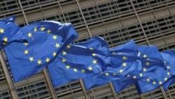 တာလီဘန္လက္ေအာက္ အာဖဂန္ အေရး ကိုင္တြယ္ဖို႔ EU ေဆြးေႏြး