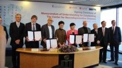 专攻阿兹海默症等老年顽疾 香港科大组建国际研究中心