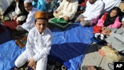 Sholat Idul Fitri di Brooklyn, New York (foto: dok).