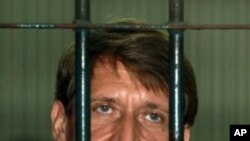 Viktor Bout (undated photo)