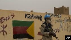 联合国驻马里的维和部队