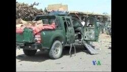 2011-09-27 粵語新聞: 阿富汗南部自殺式汽車炸彈致2人死亡