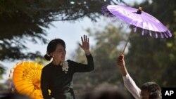 លោកស្រីអង់ សាន ស៊ូជី (Aung San Suu Kyi)