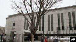 埃及驻美国大使馆