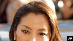 Michelle Yeoh (file photo)