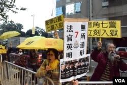 支持曾健超的示威者。(美國之音湯惠芸)