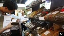 Tobacco on display at a recent international tobacco exhibition in Jakarta