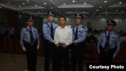 2013年9月22日济南中级法院宣判薄熙来现场(照片来源:济南中级法院微博)