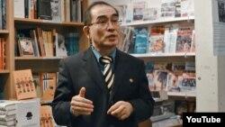 최근 제3국 망명을 신청한 것으로 알려졌던 태영호 영국주재 북한대사관 공사가 가족과 함께 한국에 입국했다고 한국 통일부가 밝혔다. 태 공사가 지난 2014년 10월 런던에서 열린 미국 인권 비판 행사에서 강연하는 모습을 담은 유튜브 영상 캡처화면.