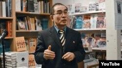 가족과 함께 한국으로 망명한 태영호 영국주재 북한공사가 지난 2014년 10월 런던에서 열린 미국 인권 비판 행사에서 강연하고 있다. 유튜브 영상 캡처.