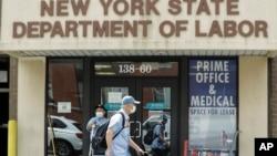 紐約市皇后區紐約州勞工局辦公室(2020年6月11日)