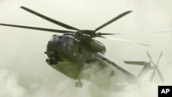 Се урна хеликоптер на НАТО