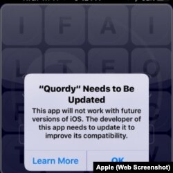 Apps Need Updating