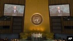 올해 9월 뉴욕 유엔 본부에서 열린 유엔 총회. (자료사진)