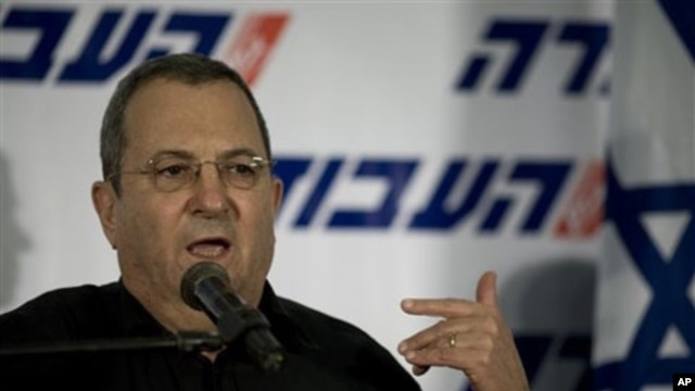 Israeli Defense Minister Ehud Barak speaks to Labor party members in Tel Aviv, Israel (File Photo).