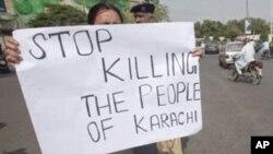کراچی : اے این پی عہدیدار سمیت 9 افراد قتل ،شہر میں کشیدگی