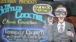 Від бармена до комерційного художника