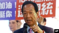 Pendiri dan mantan presiden direktur perusahaan manufaktur Foxconn, Terry Gou. (Foto: dok).
