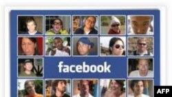 Facebook, aktualisht me 500 milionë përdorues